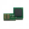 Chip CF226X HP LaserJet Pro M402d M402dn M402dw M402n MFP M426dw MFP M426fdn MFP M426fdw NEW