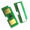 Chip Canon LBP 2410 MF8170 8170C 8180 8180C (EP87) C 4k 7432A003 C