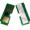Chip HP LaserJet 2410 2420 2430 Q6511A 6K Q6511X 12K