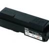 Cartus original Epson toner High Capacity-8000 pg Epson M2400 S050584 C13S05084