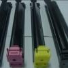 Cartus toner compatibil Bizhub C250(TN210C)