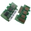 Chip Samsung ProXpress C2620 C2670 CLT K505L 6K black